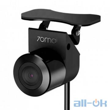 Камера заднего вида Xiaomi 70Mai Full HD Reverse Video Camera (MidriveRC04)