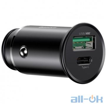 Автомобильное зарядное устройство Baseus Circular Metal PPS Quick Charger Car Charger 30W (Support VOOC)