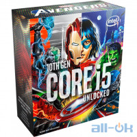 Процессор Intel Core i5-10600KA Avengers Edition (BX8070110600KA) UA UCRF