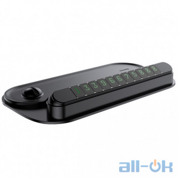 Визитка Baseus Horizon Silicone Parking Number Card Bracket (ACNUM-PM01) Black
