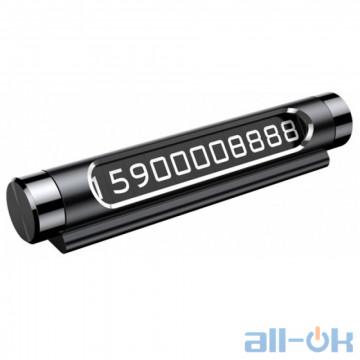 Временная карта парковки (автовизитка) Baseus Temporary Parking Number Card (ACNUM-01) Black