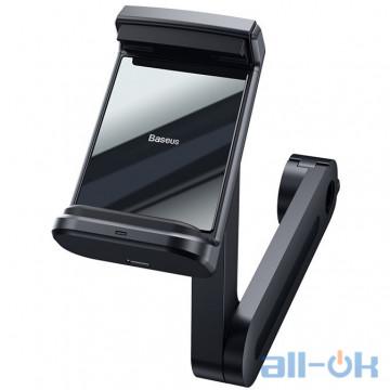 Автомобильный держатель - беспроводная зарядка Baseus Wireless Charger Energy Storage Backseat Holder (WXHZ-01) Black