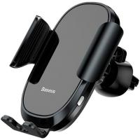 Автомобильный держатель Baseus Smart Car Mount Cell Black (SUGENT-ZN01)