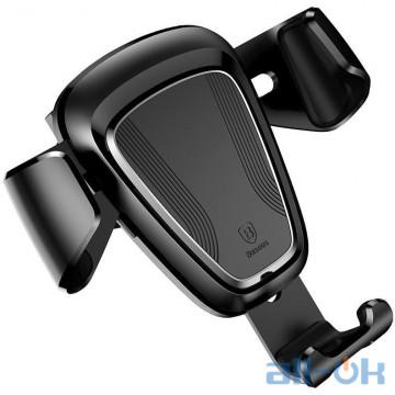 Автомобильный держатель для смартфона Baseus Penguin Gravity Phone Holder Black (SUYL-QE01)