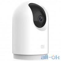 IP-камера відеоспостереження Xiaomi Smart IP Camera PRO White (MJSXJ06CM)