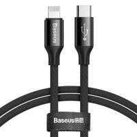 Кабель Lightning Baseus Yiven Series Type-C to iP Cable 2A 1m Black (CATLYW-C01)