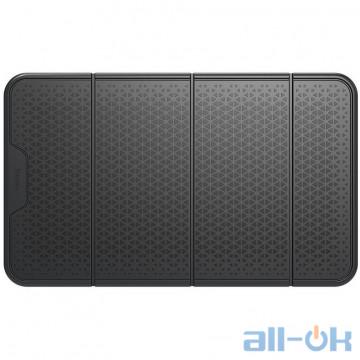 Автомобильный держатель для смартфона Baseus Folding Bracket Antiskid Pad Black (SUWNT-01)