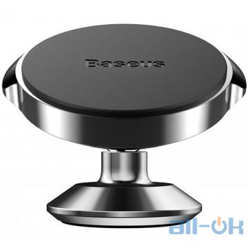 Автомобильный держатель для смартфона Baseus Small Ears Series Magnetic Bracket Black (SUER-B01)
