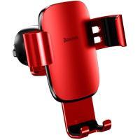 Автомобильный держатель для смартфона Baseus Metal Age Gravity Car Mount Red (SUYL-D09)