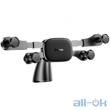 Автомобильный держатель для смартфона Baseus Horizontal Screen Gravity Vehicle Black (SUYL-HP01)