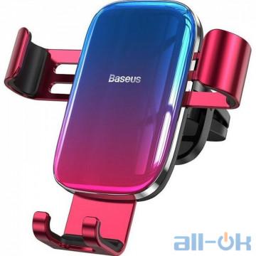 Автомобильный держатель для смартфона Baseus Glaze Gravity Car Mount (SUYL-LG09) Red