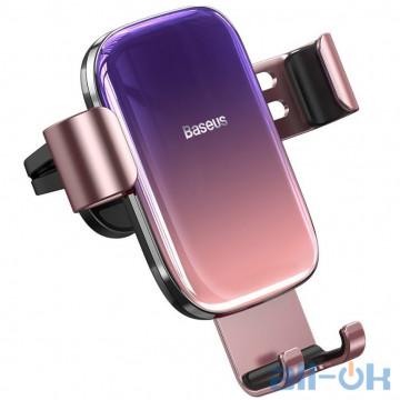 Автомобильный держатель для смартфона Baseus Glaze Gravity Car Mount (SUYL-LG04) Pink