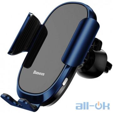 Автомобильный держатель для смартфона Baseus Future Gravity Car Mount Holder (SUYL-WL03) Blue