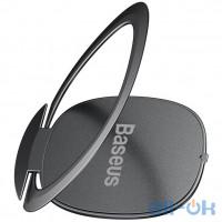 Держатель для смартфона Baseus Invisible Phone Ring Holder Tarnish (SUYB-0A)