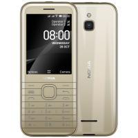 Nokia 8000 DS 4G Gold UA UCRF