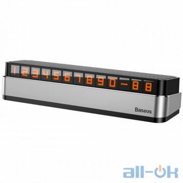 Временная карта парковки (автовизитка) Baseus Moonlight Box Series Temporary Parking Number Plate (ACNUM-B0S)