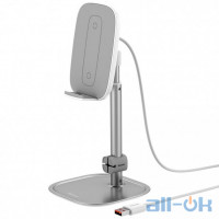 Беспроводное зарядное устройство Baseus Literary Youth Desktop Bracket (Telescopic + Wireless Charging) Silver (SUWY-D0S)