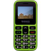 Sigma Mobile Comfort 50 HIT 2020 Black-Green