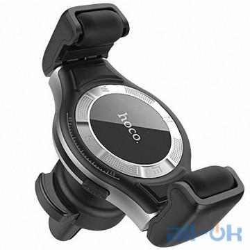 Держатель для смартфона Hoco S1 Lite Silver