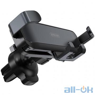 Держатель для смартфона JOYROOM Invisibility Series Metal Gravity Holder JR-ZS211 Black