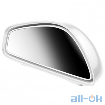 Дополнительное зеркало обзора слепых зон для автомобиля BASEUS Large View Reversing Auxiliary Mirror (ACFZJ-02) White