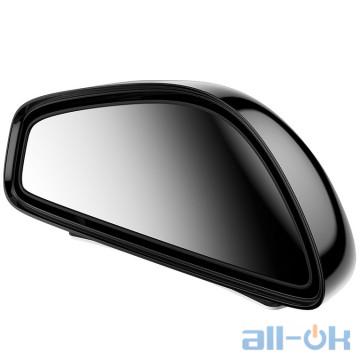 Дополнительное зеркало обзора слепых зон для автомобиля BASEUS Large View Reversing Auxiliary Mirror (ACFZJ-01) Black