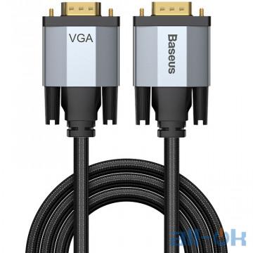 Кабель BASEUS Enjoyment Series VGA Male To VGA Male Bidirectional Adapter Cable Grey (CAKSX-U0G)