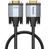 Кабель BASEUS Enjoyment Series VGA Male To VGA Male Bidirectional Adapter Cable Grey (CAKSX-T0G)