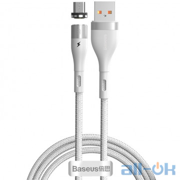 Кабель Baseus Micro USB Zinc Magnetic Safe Fast Charging Data Cable 2.1A (CAMXC-K02) White
