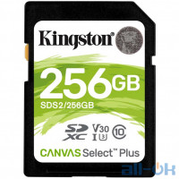 Карта памяти Kingston 256 GB SDXC Class 10 UHS-I U3 Canvas Select Plus SDS2/256GB
