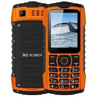 BQ 2439 UA Bobber Orange UA UCRF