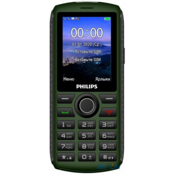 Philips E218 Xenium Green UA UCRF