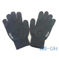 Перчатки для сенсорных экранов унисекс CHSDCSI Grey
