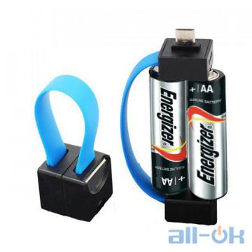 Портативное магнитное  зарядное устройство для смартфона AA/AAA Батарейка Micro USB