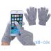 Рукавички для сенсорних екранів унісекс Grey — інтернет магазин All-Ok. фото 1
