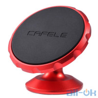 Автомобільний тримач Cafele Holder Red