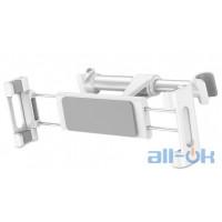 Автомобильный держатель на подголовник  Baseus 4.7″-12.9″ White and Silver