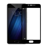 Защитное Стекло Full Screen Meizu M3/M3s Black