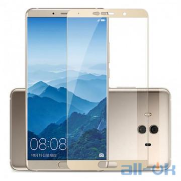 Защитное стекло Huawei Mate 10 с рамкой Gold