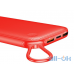 Зовнішній акумулятор (Power Bank) Baseus Power Bank 20000 mAh Red (PPKC-A09) — інтернет магазин All-Ok. фото 1