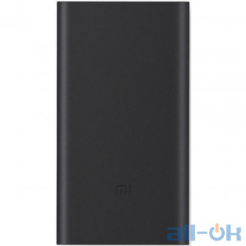 Xiaomi Mi Power Bank 2 10000 mAh Black VXN4176CN