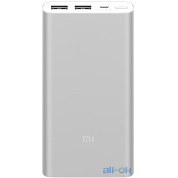 Xiaomi Mi Power Bank 2i 10000 mAh, Silver