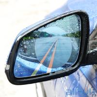 Волого відштовхуюча плівка 2шт 95мм кругла Car Rearview Mirror Protective Film Rainproof round
