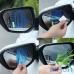 Влаго отталкивающая плёнка 2шт 95мм круглая Car Rearview Mirror Protective Film Rainproof round — интернет магазин All-Ok. Фото 1