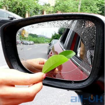 Влаго отталкивающая плёнка 2шт 150*100мм овальная Car Rearview Mirror Protective Film Rainproof oval