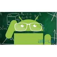 Android програми для навчання