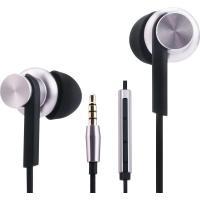 Наушники Xiaomi Mi In-Ear Headphones Pro Silver