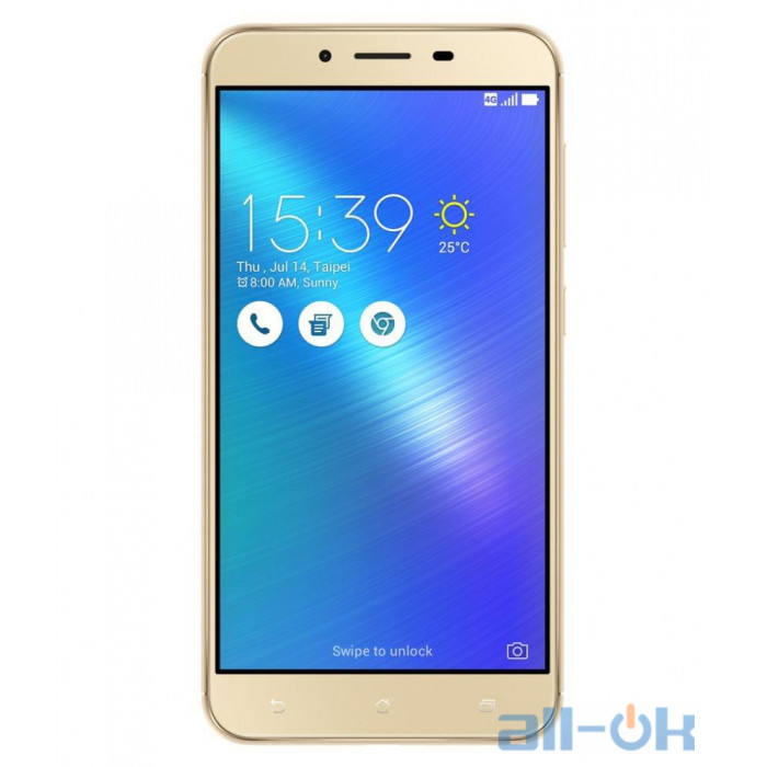 Asus-ZenFone3-Max-sand-gold-700x700-product_popup.jpg