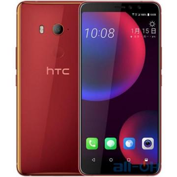 HTC U11 Plus 6/128GB Solar Red