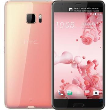 HTC U Ultra Dual SIM 64GB Pink